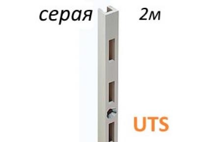 профиль-рейка 25х10  2м.серебро