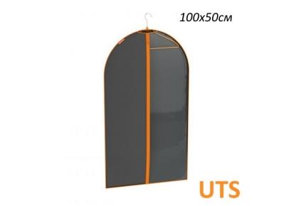 Чехол для одежды 100х50см