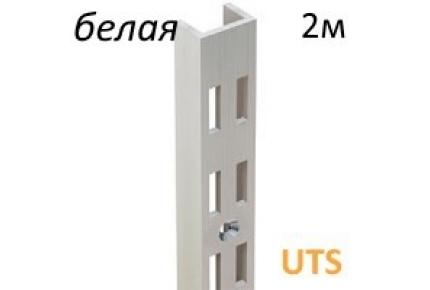 профиль-рейка 35х10  2м. белая