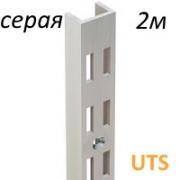 профиль-рейка 35х10   2м. серебро