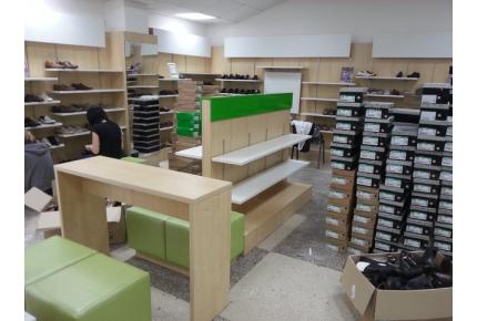 Готовые решения для магазина