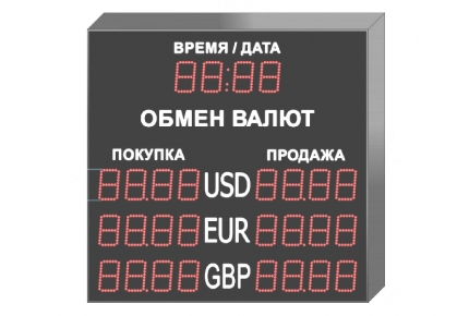 "Табло ""Обмен валют"", 3 валюты"