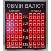 "Табло ""Обмен валют"", 5 валют"